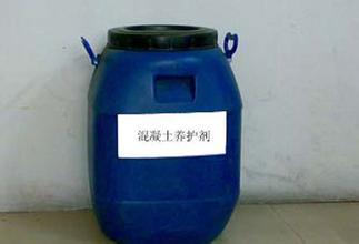 KJ-10养护剂